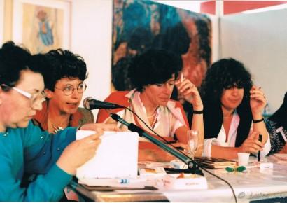 image 1990