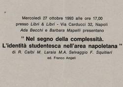 Nel segno della complessità. L'identità studentesca nell'area napoletana