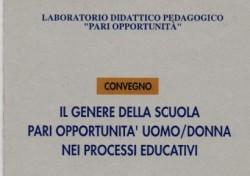 Il genere della scuola: pari opportunità uomo/donna nei prodcessi educativi