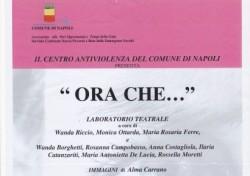 """""""Ora che… """" 2008"""