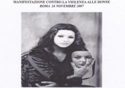 Noi donne di Napoli manifestiamo