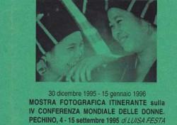 Mostra fotografica itinerante