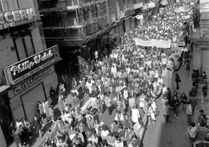 Manifestazione 8 marzo 1985